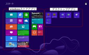 win81desktop