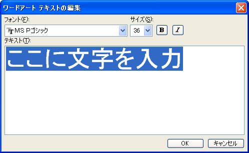 wordart2003_2