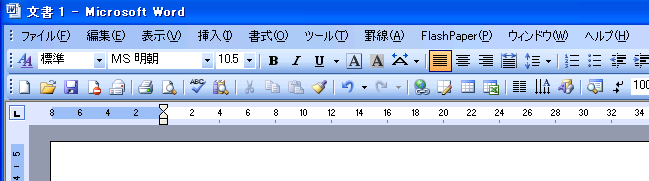 align2003