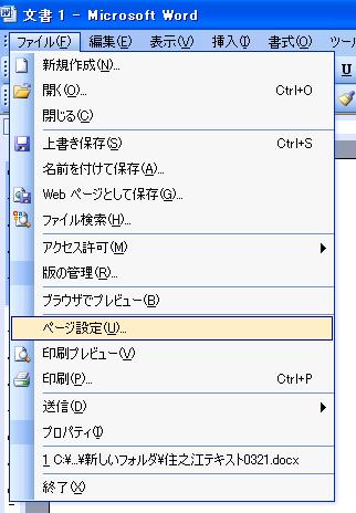 betweenline2003_2