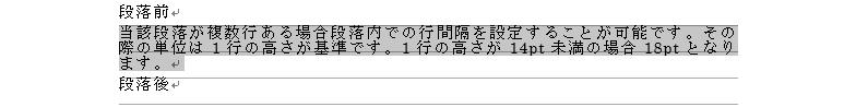 betweenline_8