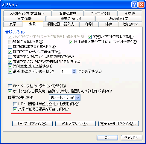 justify2003_1