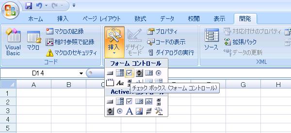kaihatu2007_1