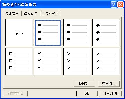 list2000