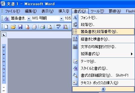 list2003