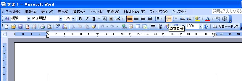 list2003_0