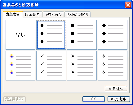 list2003_1