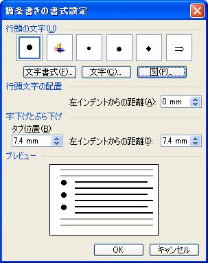 list2003_2
