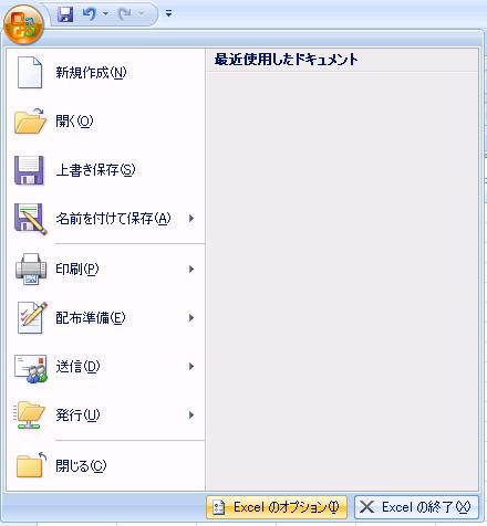 option2007