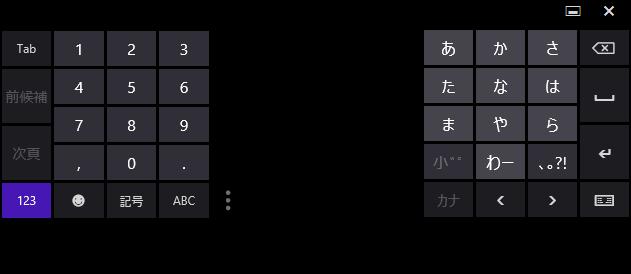 touchkeybord_3