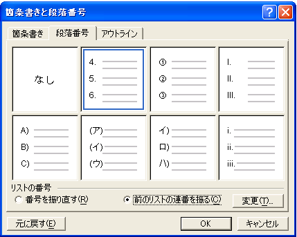 list2000_3