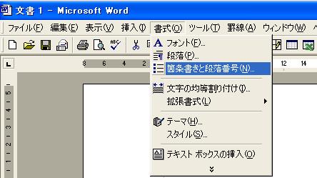 list2000_4