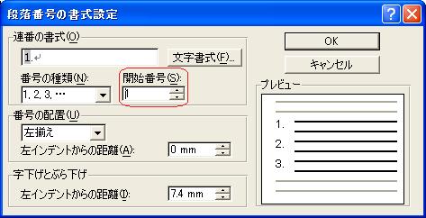 list2000_5