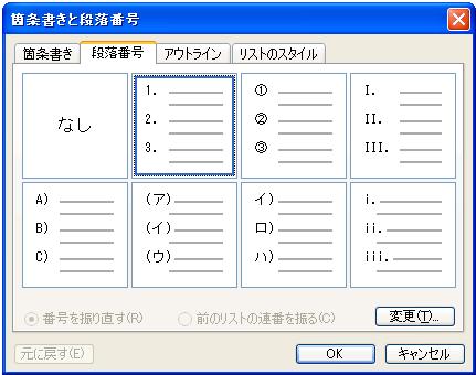 list2003_01