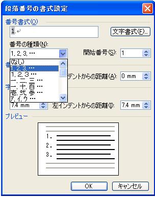 list2003_02