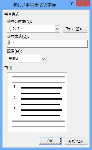 list3_2