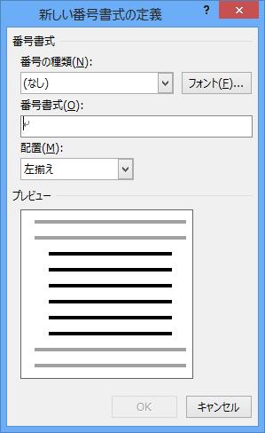 list3_2_1