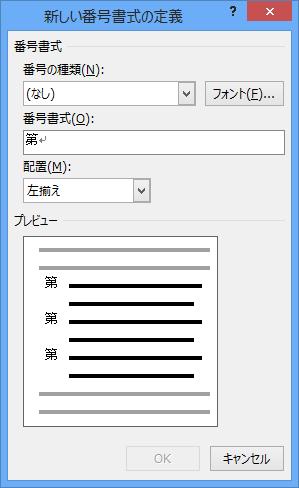 list3_2_2