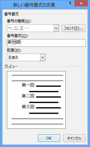 list3_2_4