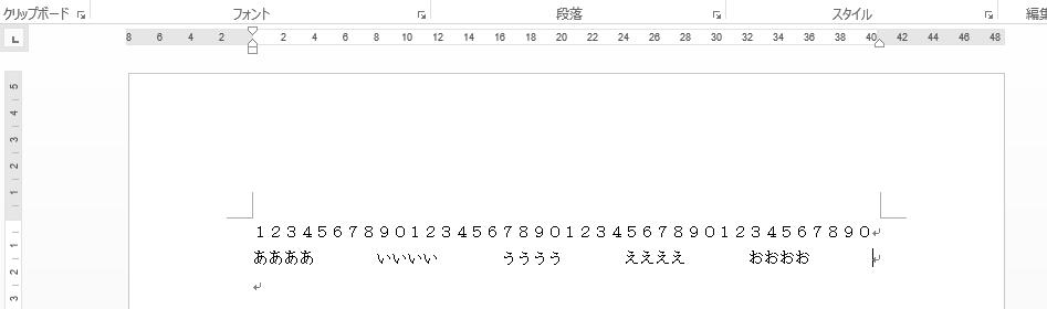 tab_3