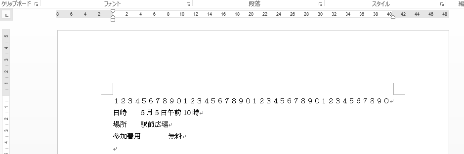 tab_4