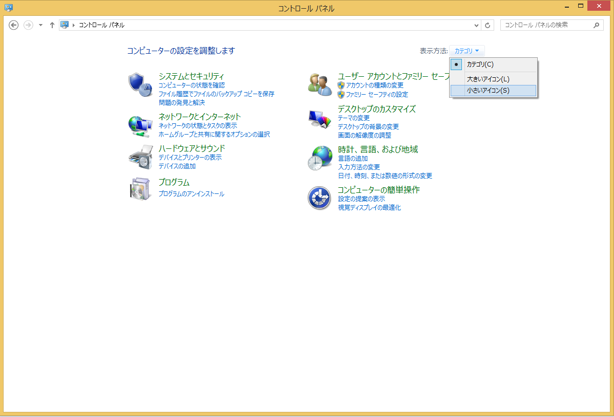 win81start_office_1