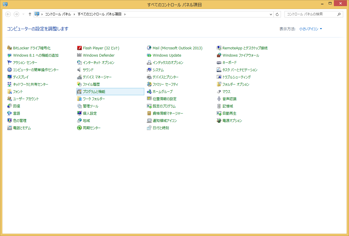 win81start_office_2