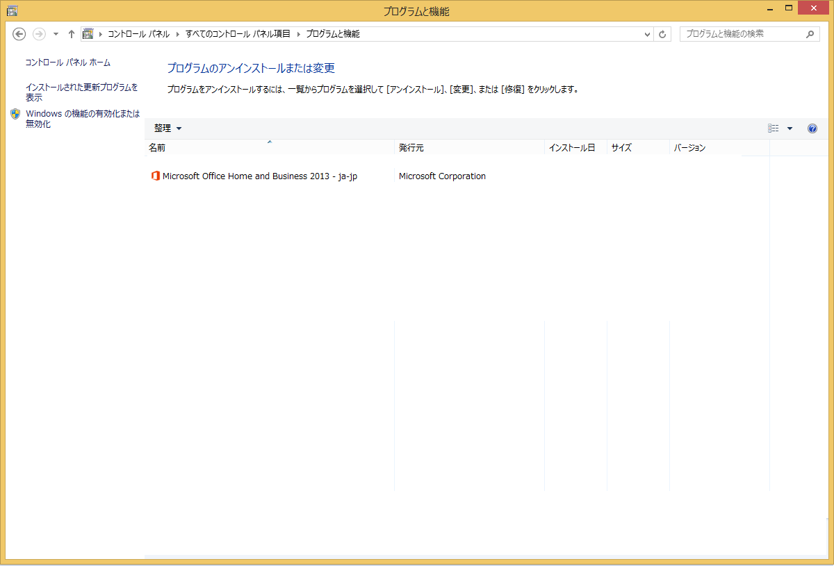 win81start_office_3