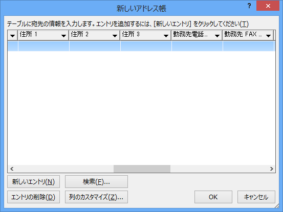 barcode_2