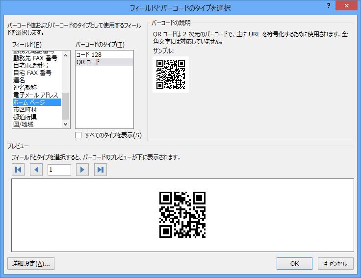 barcode_6