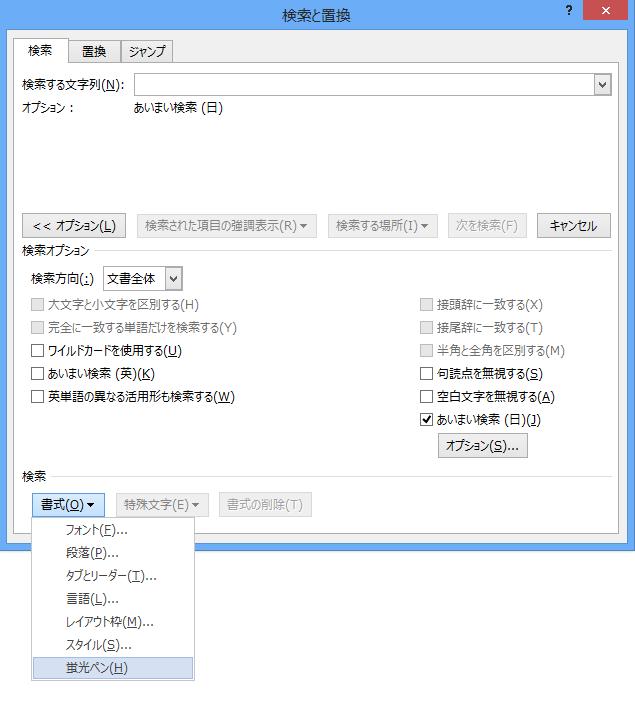 kensaku_1