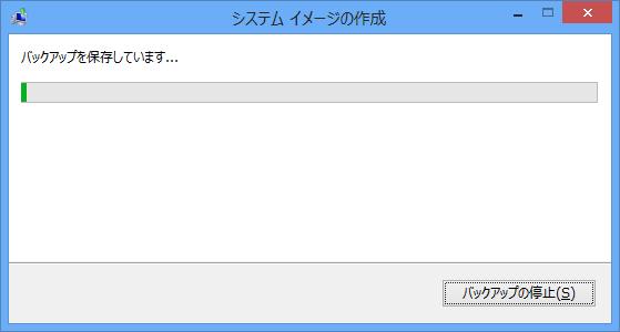 controlpanel_4