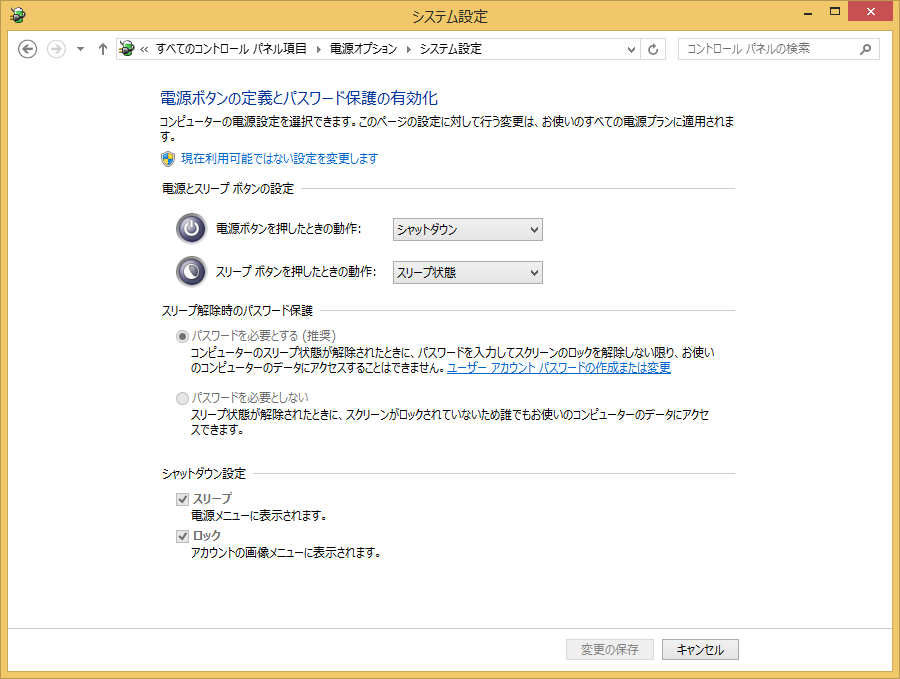 kyushi_