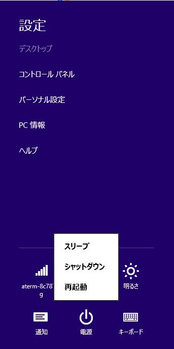 kyushi_0