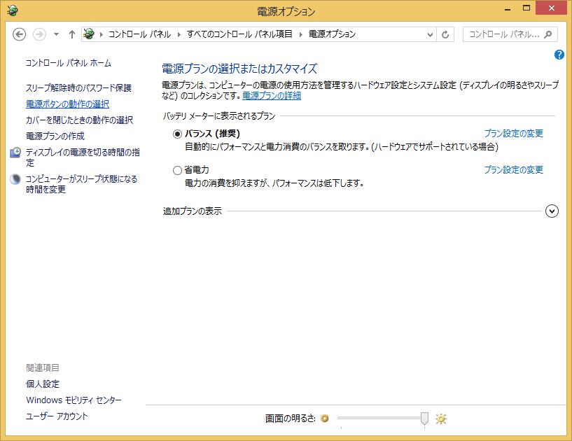 kyushi_1