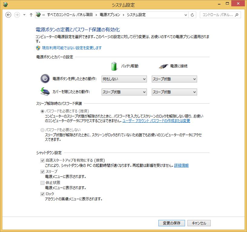 kyushi_2