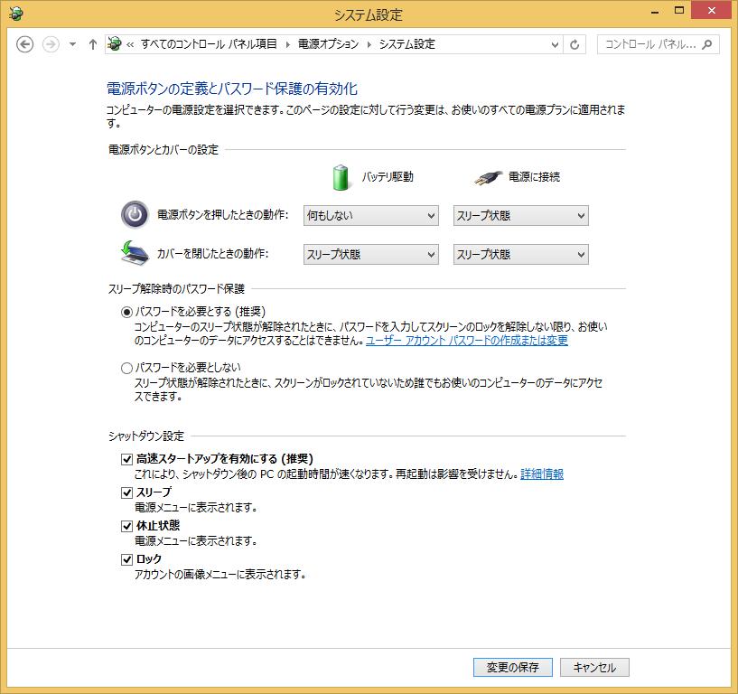 kyushi_3
