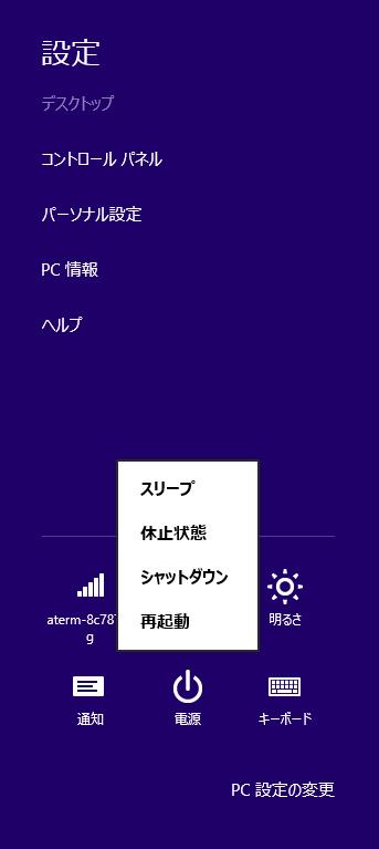 kyushi_4