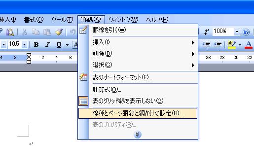 line2003