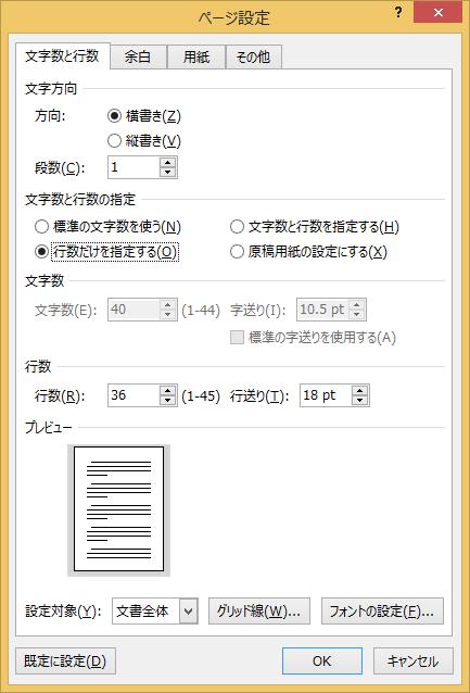 pageconfig_1