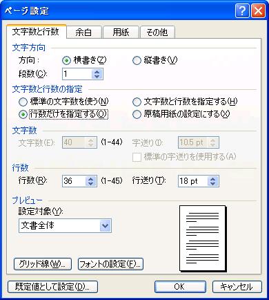 pageconfig_3