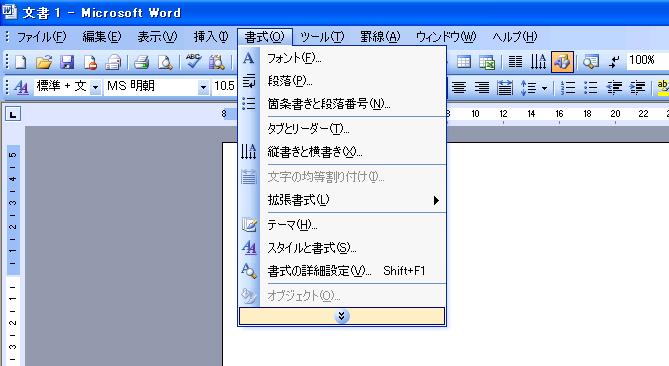 tab2003