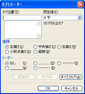 tab2003_1