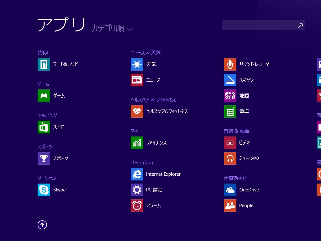 tile_update_1