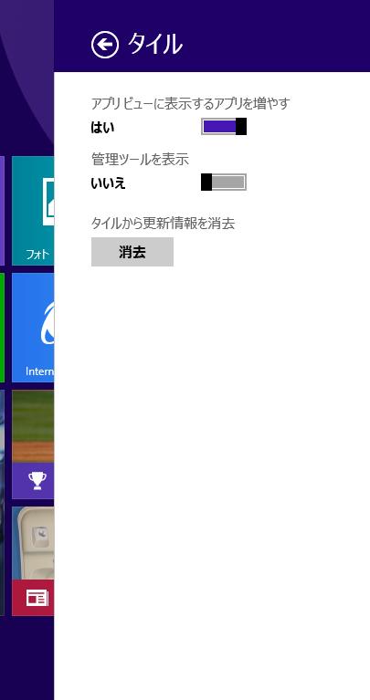 tile_update_2