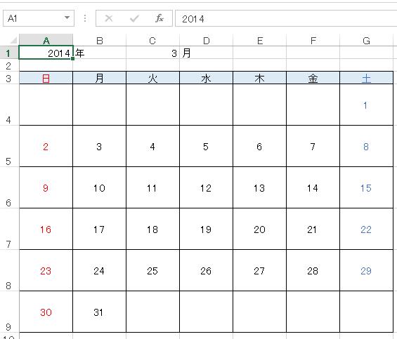 calendar_3