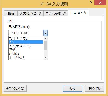 data_1-1
