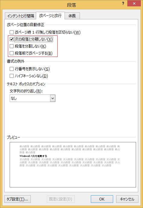 header_11