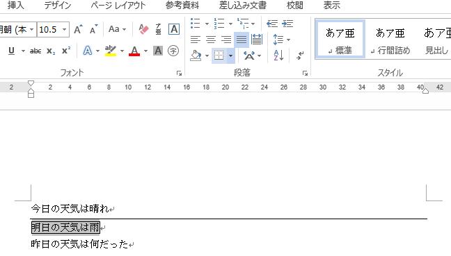 line2_2