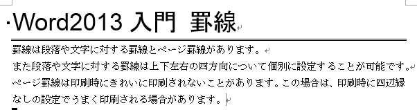 line_0